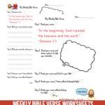 BibleVerseWorksheet