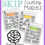 Multiplication Mazes & Worksheets