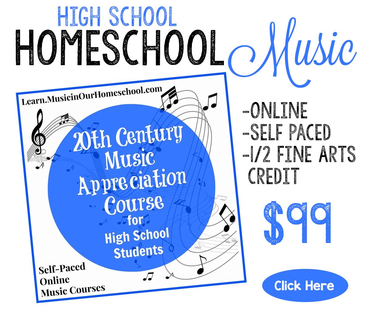 HighSchoolMusicCourse