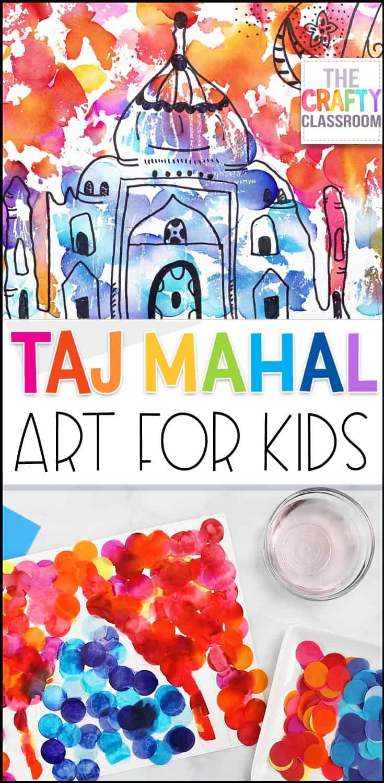Taj Mahal Art Project - The Crafty Classroom